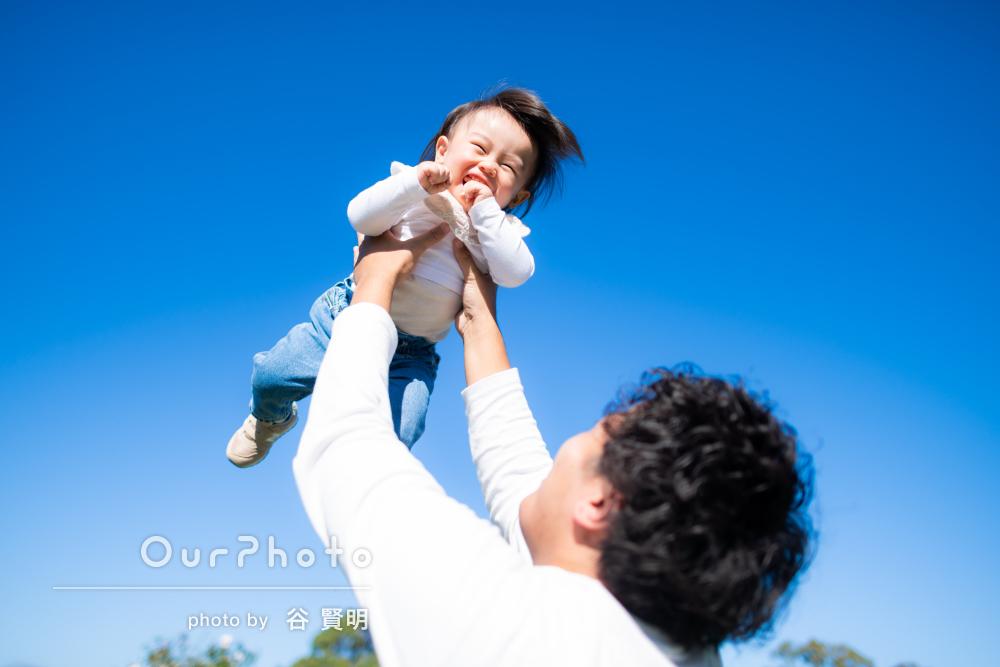 「どれも素晴らしい写真ばかりで大満足」青空と緑に囲まれて家族写真撮影