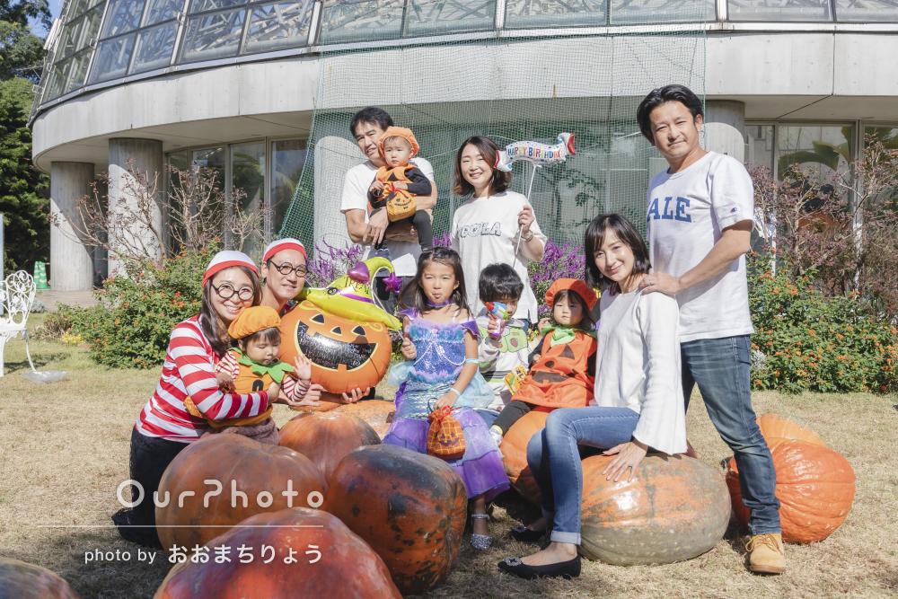 「安心して撮影出来ました」3家族でハロウィンパーティ!家族写真の撮影