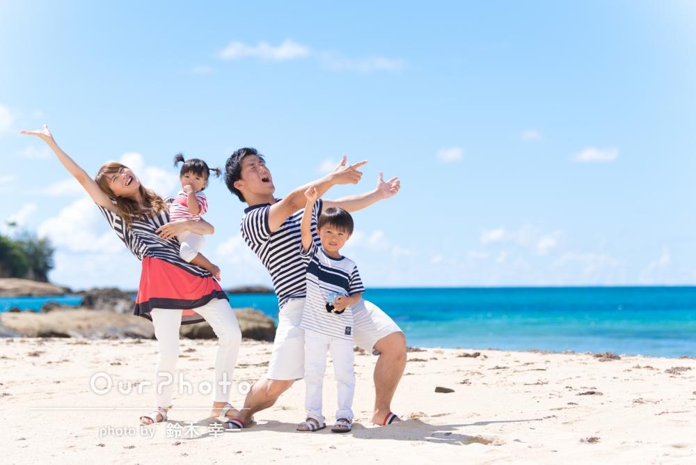 「ポージングなどたくさん提案していただき楽しく撮影できました。」沖縄旅行の思い出に、ビーチでの家族写真の撮影