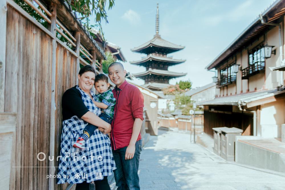 「全てが期待のはるか上を行き大満足」京都旅行での家族写真の撮影