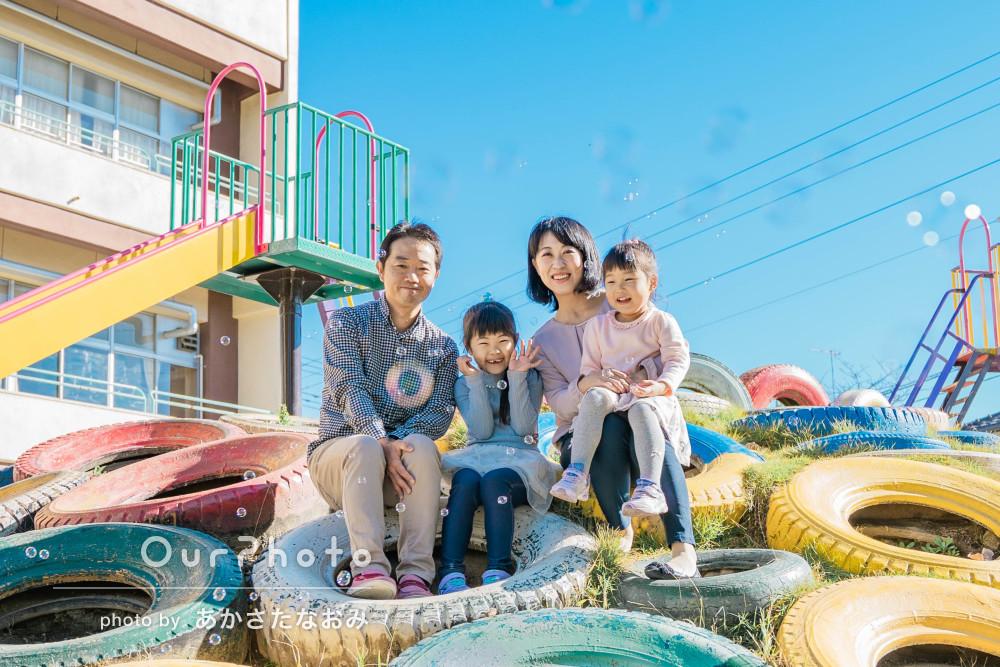 「楽しみながら自然な撮影をして頂き本当に感謝」年賀状用の家族写真