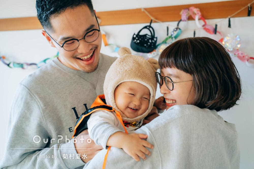 とびっきりの笑顔をパシャリ!ご自宅でのびのびと家族写真撮影