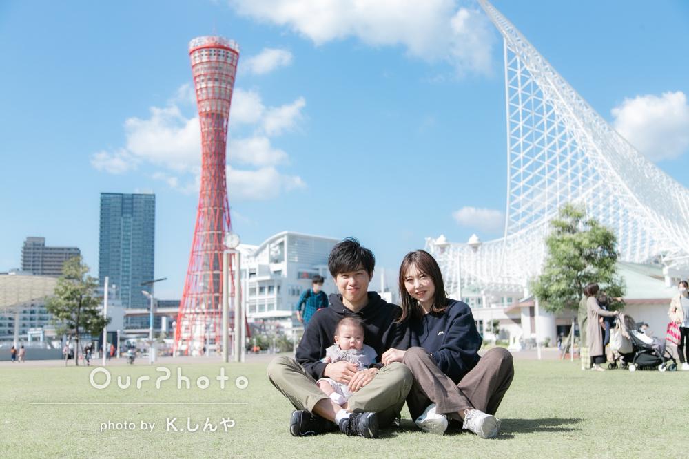 「出来上がりの写真もとても綺麗」楽しく過ごせた家族写真の撮影