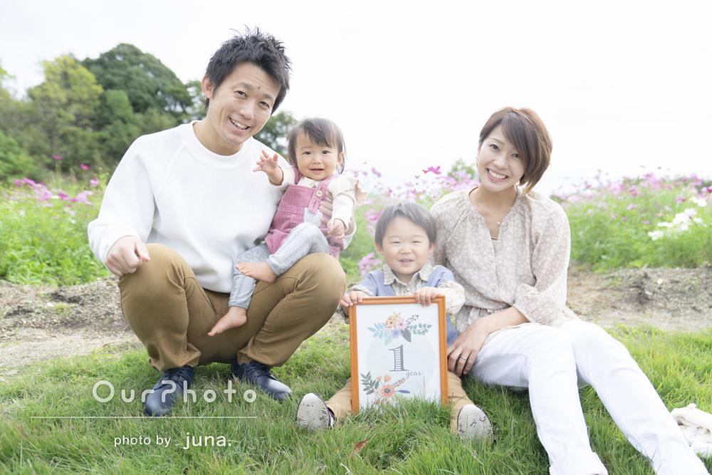 「笑顔が撮れてよかった」1歳の誕生日記念にコスモス畑で家族写真の撮影