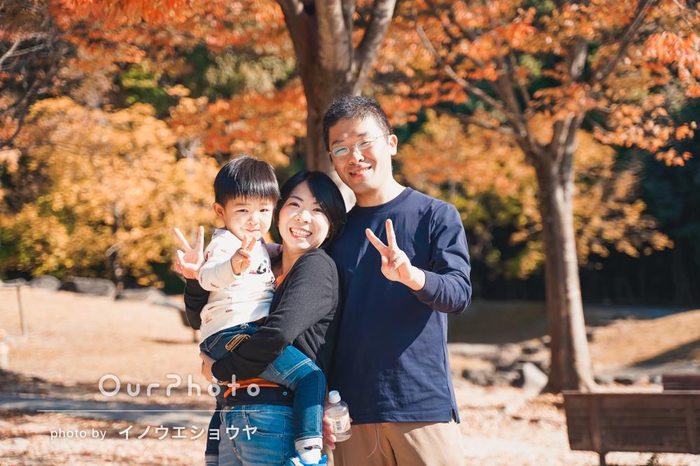 よく晴れた秋の日の楽しいお出かけ!いっぱい遊んだ家族写真の撮影