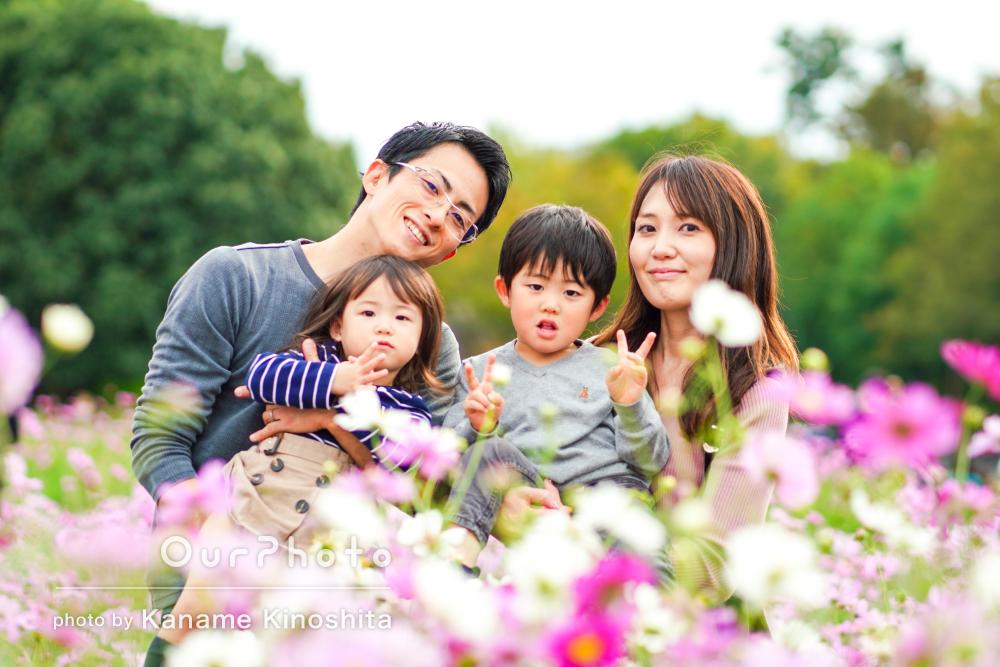「子供の自然な笑顔の素敵な写真がいっぱい」家族写真の撮影