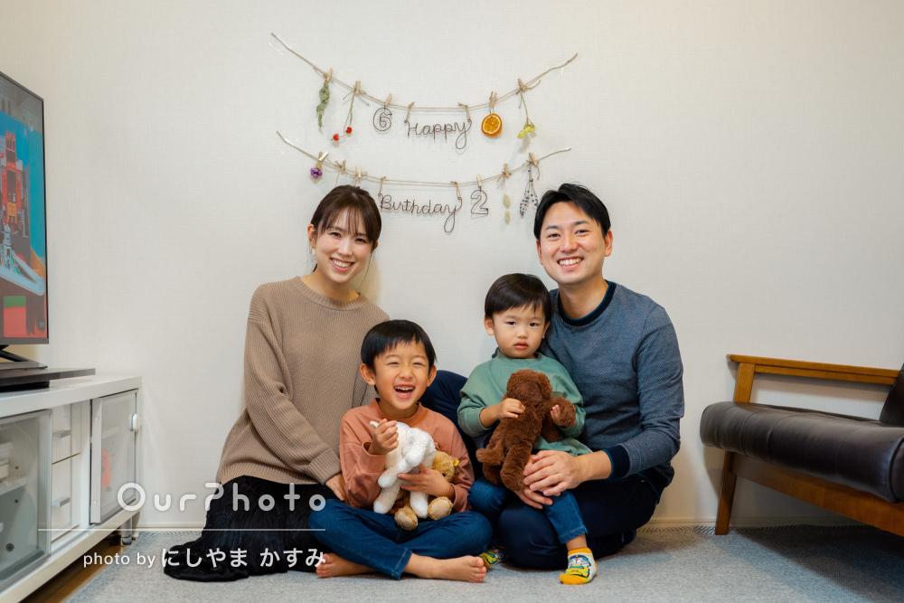 「大事な大切な思い出ができました」誕生日記念の家族写真撮影