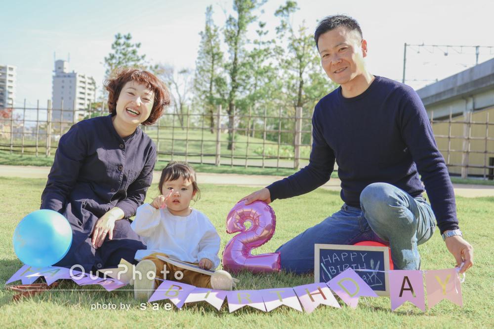 「すぐに慣れてとても良い表情の写真を撮って」家族写真の撮影