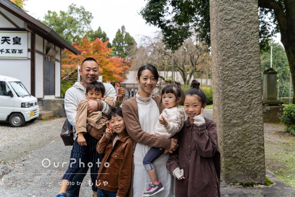 「写真館では撮れない自然な表情がたくさん」仲良し家族写真の撮影