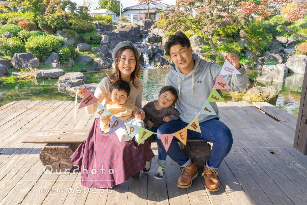 「家族全員大満足です!!」季節感あふれる年賀状用の家族写真の撮影