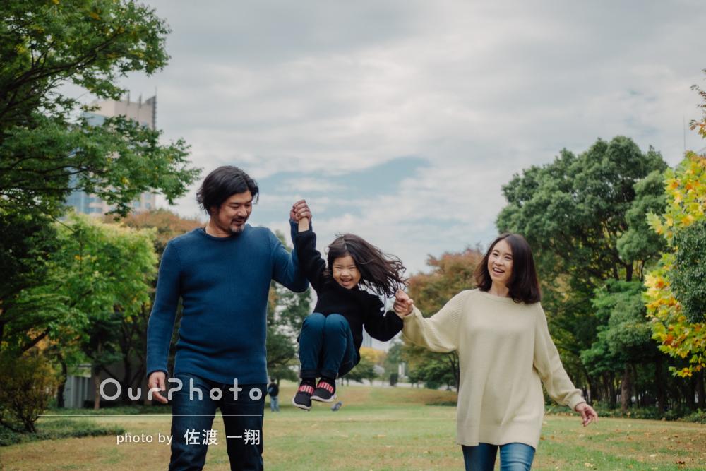 「自然な感じに撮っていただきとても満足」秋の公園で家族写真撮影