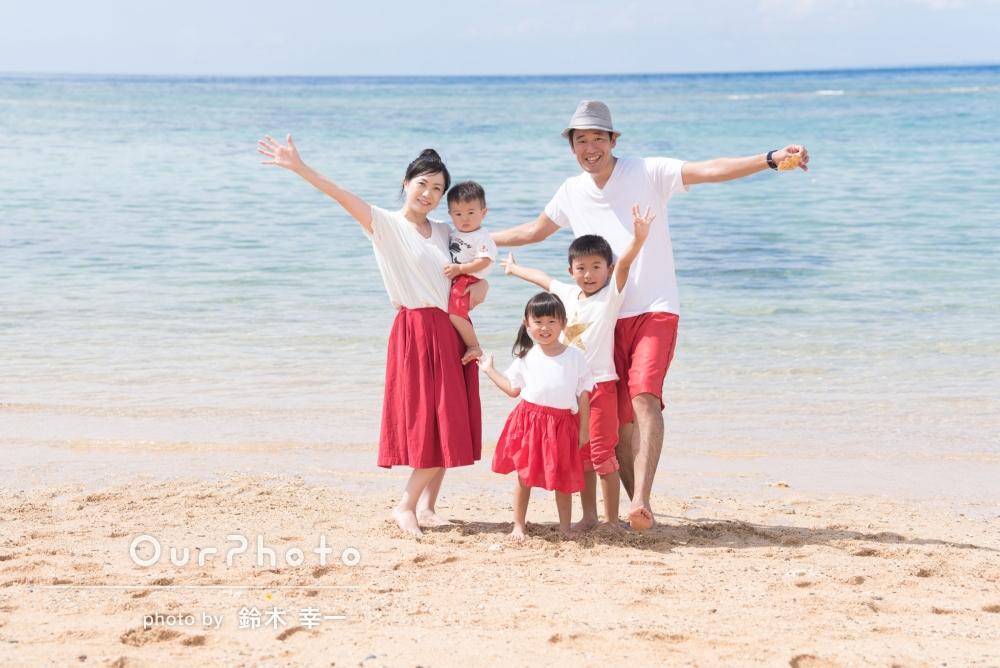 「暑さを忘れるくらい楽しかったです」毎年撮影する家族写真を今年は沖縄のビーチで!