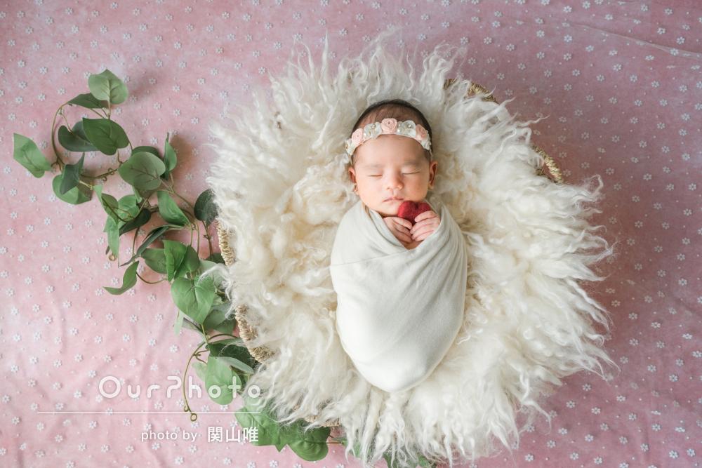「新生児の期間を形に残すことが出来て大満足」ニューボーンフォトの撮影