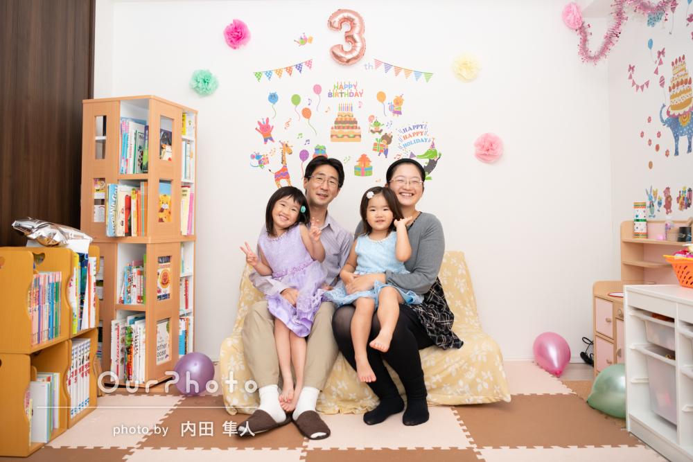 「仕上がりも明るく、自然な笑顔が残せて良かった」家族写真の撮影