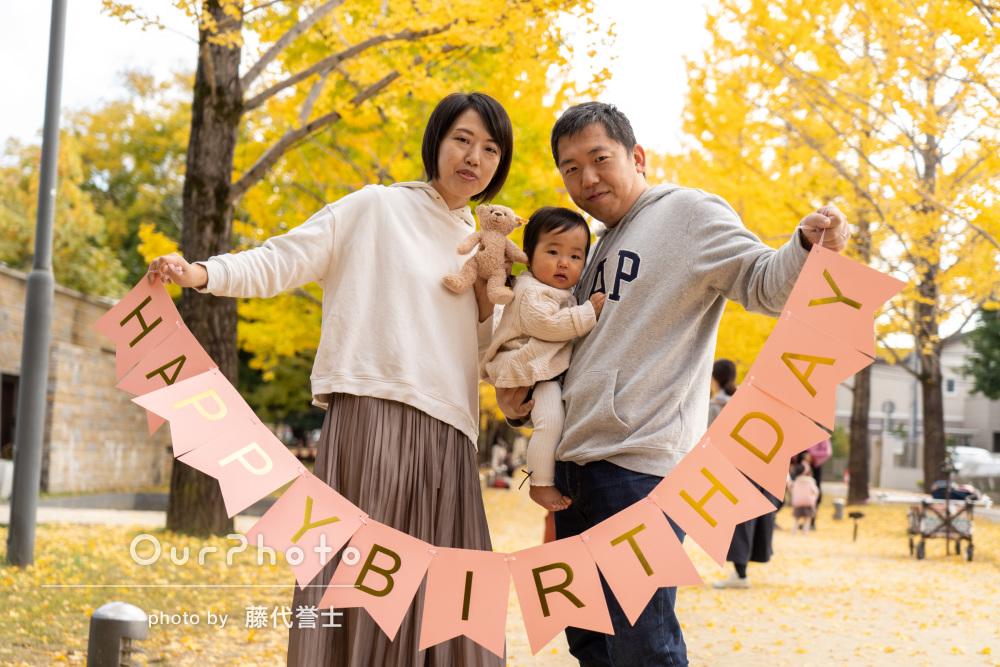 「私達も娘も自然体の写真を撮っていただき大大大満足」家族写真の撮影