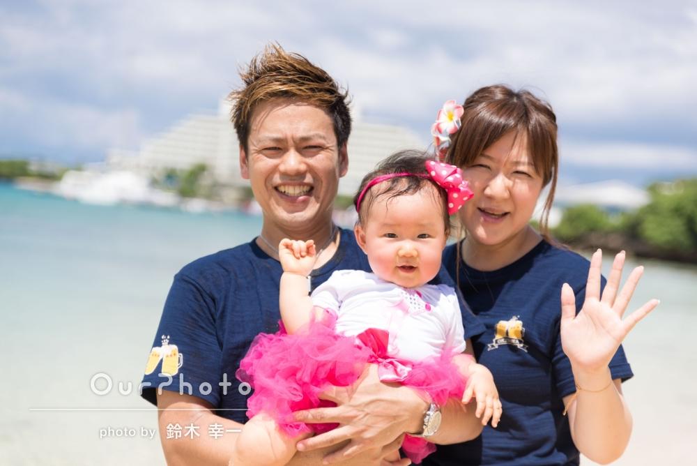 「娘の1歳の記念になれば」沖縄で家族写真の撮影