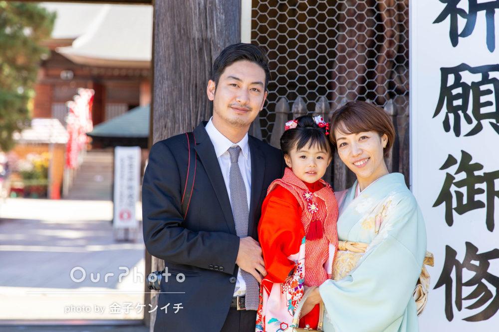 「遠方の両親達にも見てもらう事が出来ました」日本髪で3歳七五三の撮影