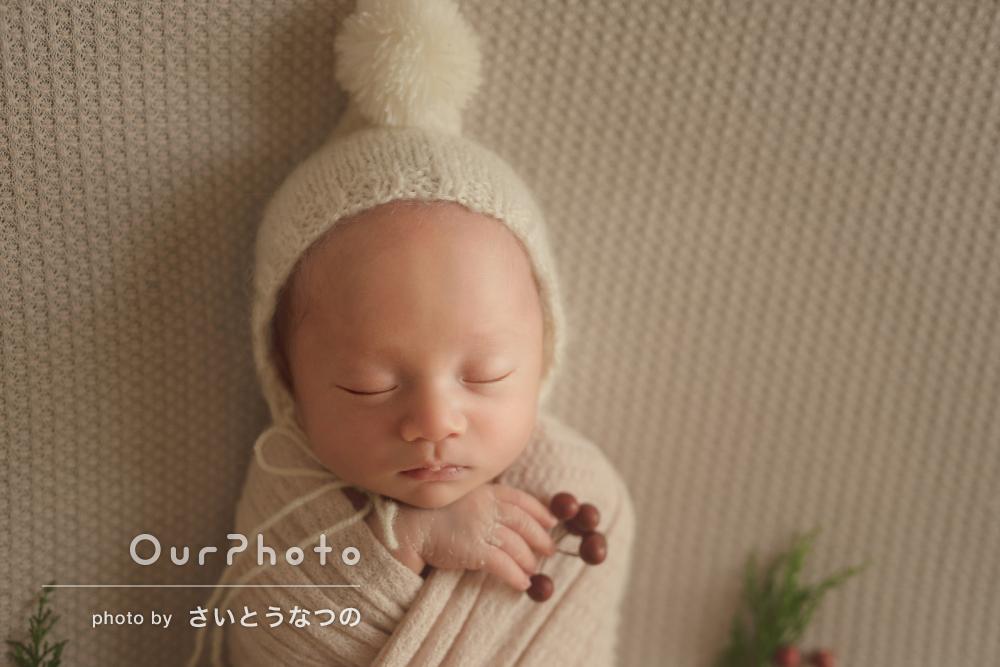 「新生児のまっさらな可愛さがギュッとつまった」ニューボーンフォト