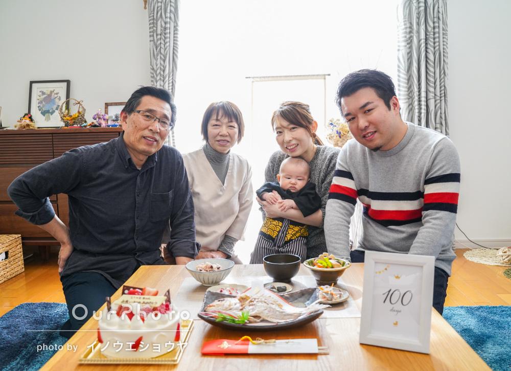 ご自宅で小物やお料理にもこだわったお食い初めと100日祝いの撮影