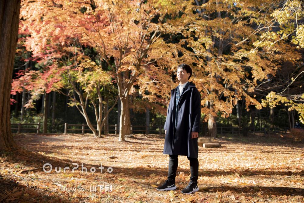 「とても親切にしてくださいました」秋の公園で男性プロフィール写真撮影