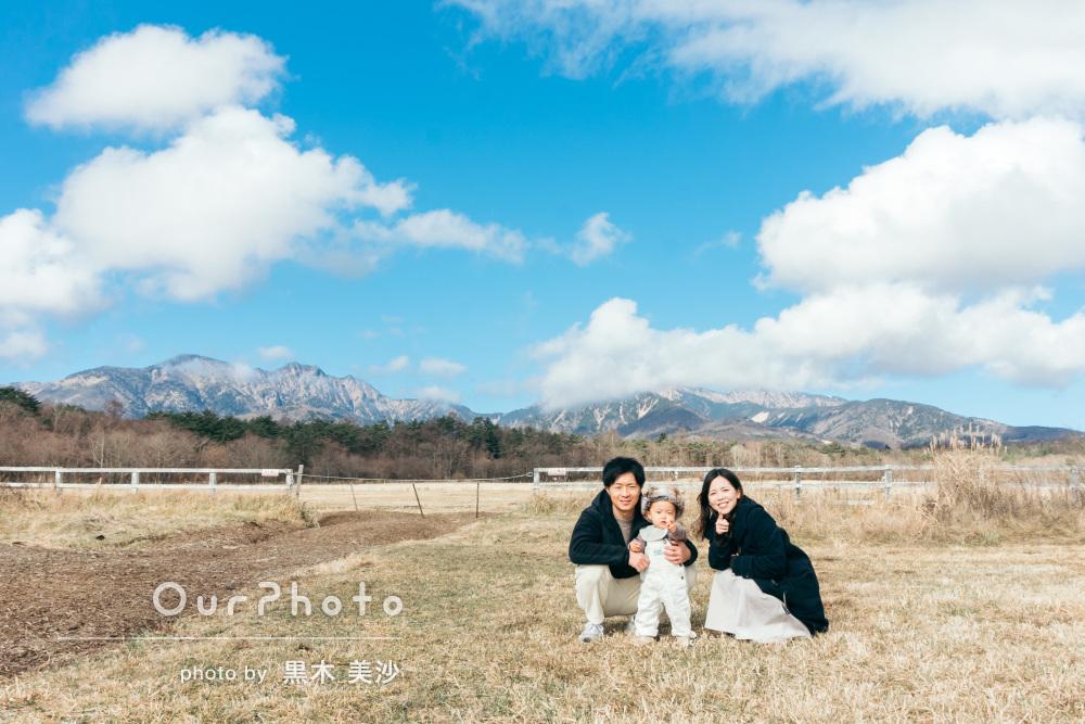「笑顔の写真がたくさんありました!」大自然の中で家族写真の撮影