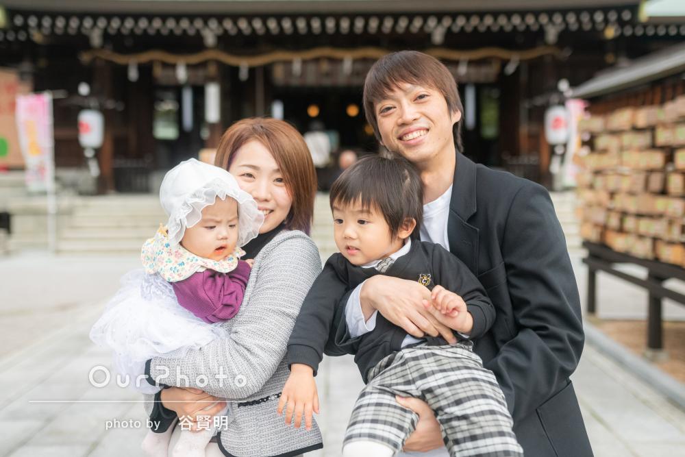 「子供達の笑顔や躍動感のある写真」にぎやかで楽しそうなお宮参りの撮影