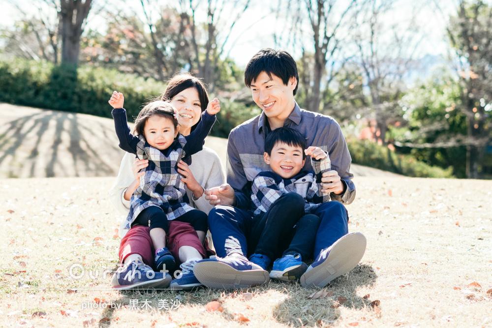 「家族4人の写真を素敵なアングルで」笑顔で溢れる家族写真の撮影
