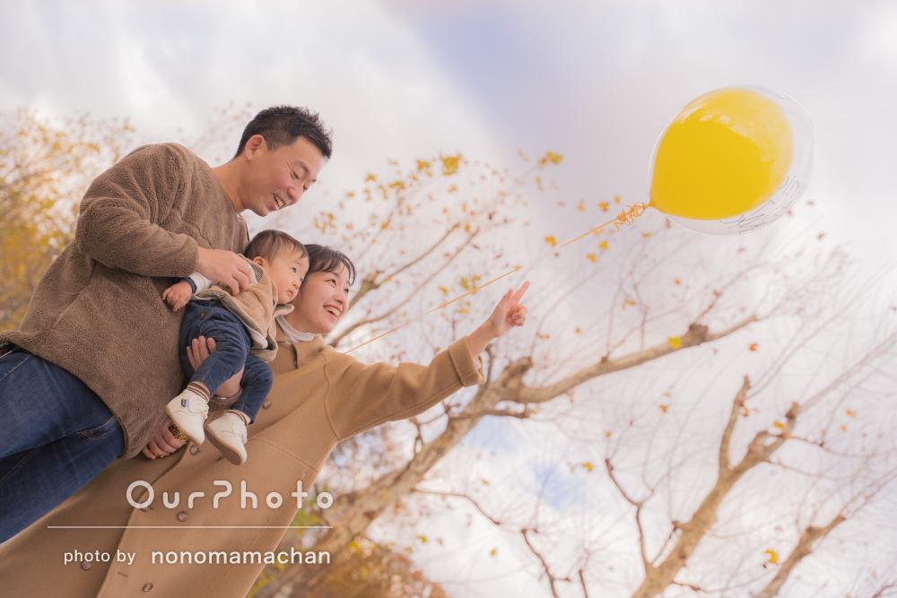 「写真が自然で…綺麗で…感動しました」秋の温かみがある家族写真の撮影