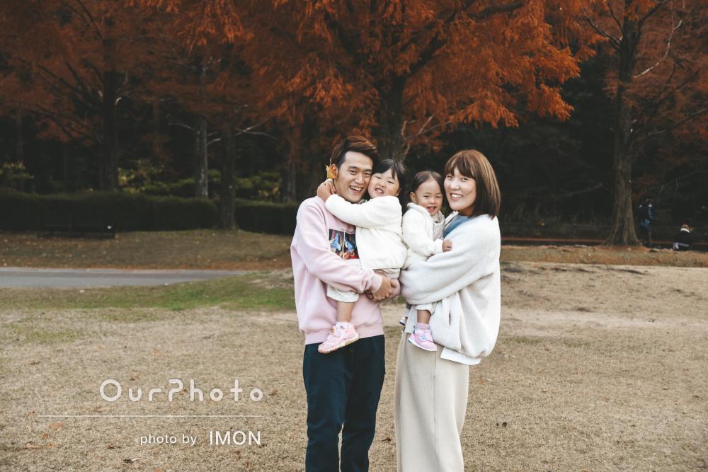 「今しかない瞬間がたくさん写真の中にあり」秋の公園で家族写真の撮影