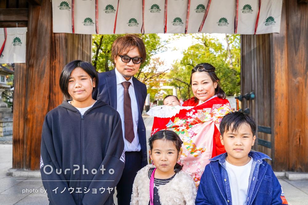 「撮影もすごくリラックス」秋晴れのもと4姉弟みんなでお宮参りの撮影