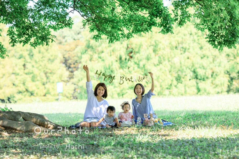 お子様のお誕生日記念にママ友親子2組で友だち写真の撮影