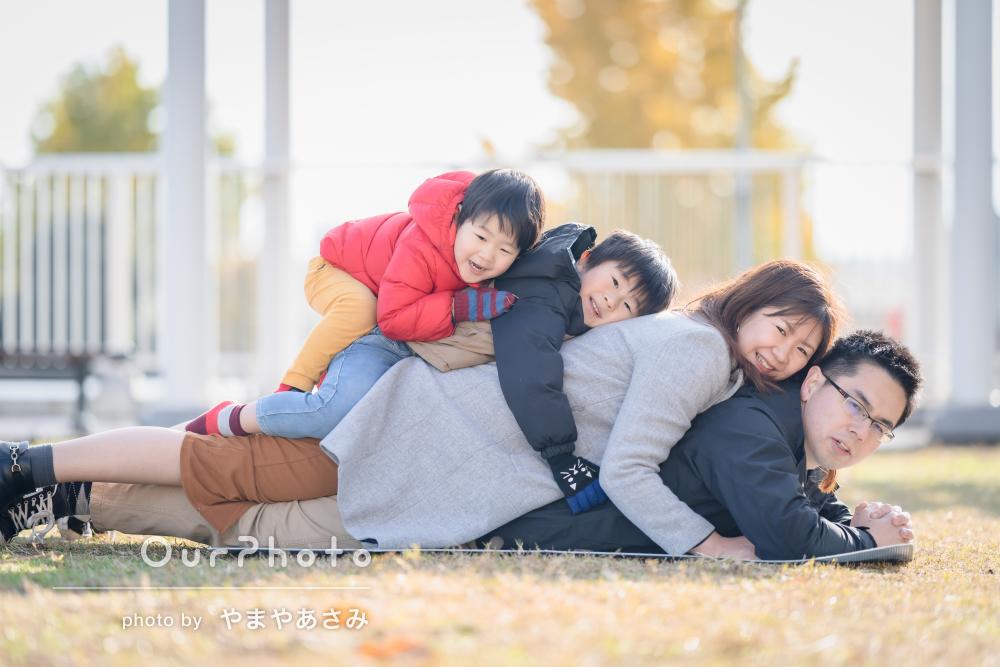 「ちょうどいいペースでポーズの提案をしてくださり」家族写真の撮影
