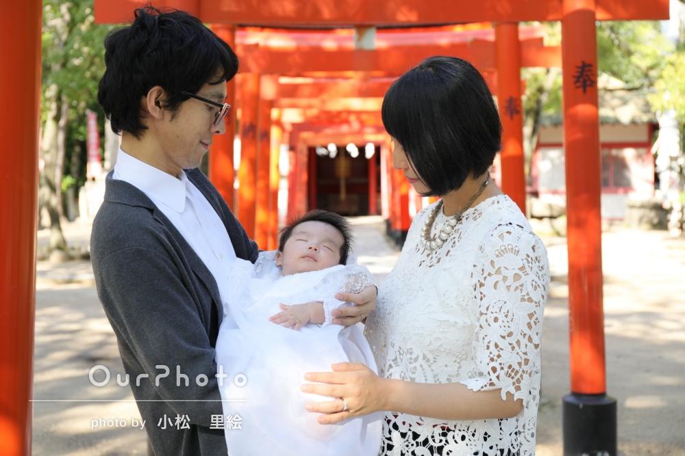 「家族での自然なシーンや赤ちゃんのオシャレな写真を」お宮参りの撮影