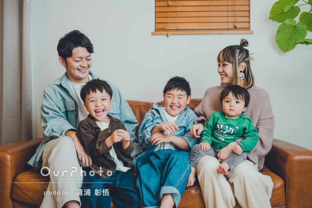 「とても素敵な写真をありがとうございました!」3兄弟の家族写真の撮影