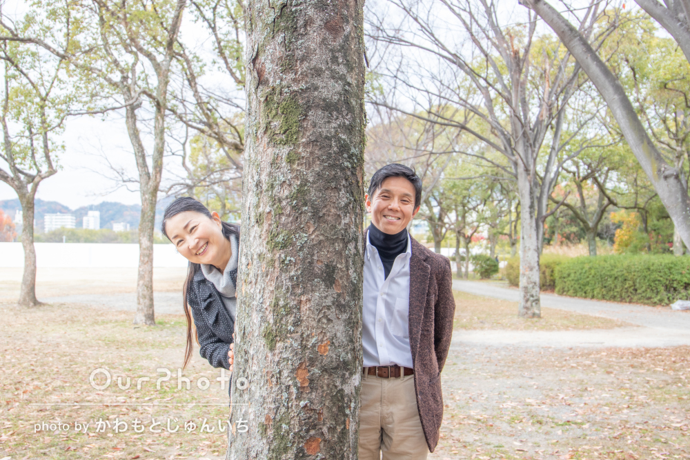「結婚記念日を笑顔でスタート」記念の一日になったカップルフォトの撮影