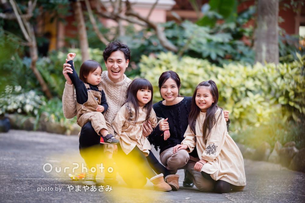 「子供の撮影にすごく慣れてらっしゃり助かりました」家族写真の撮影