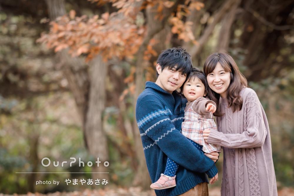 「いい表情をたくさん撮っていただけて嬉しかった」秋の公園で家族写真