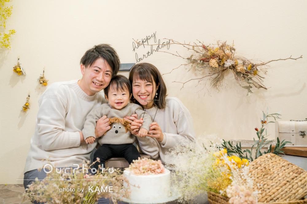 「なごやかな雰囲気の中」お子様の誕生日記念に家族写真の撮影