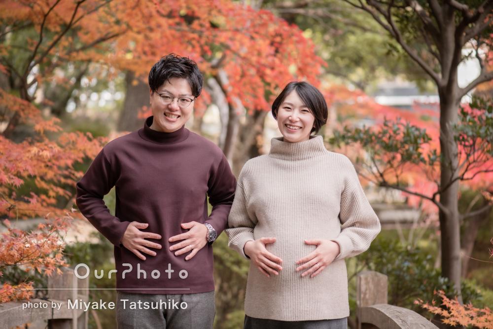 「良い記念になりました」秋の公園で夫婦2人のマタニティフォトの撮影