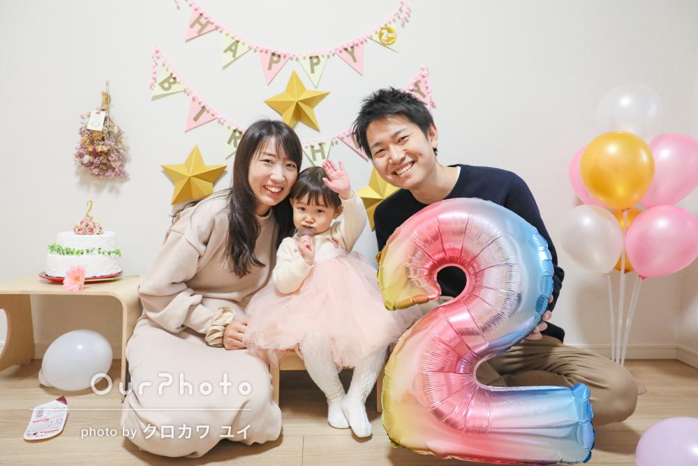 「とても素敵な写真ばかりで感動」2歳のお誕生日記念に家族写真の撮影
