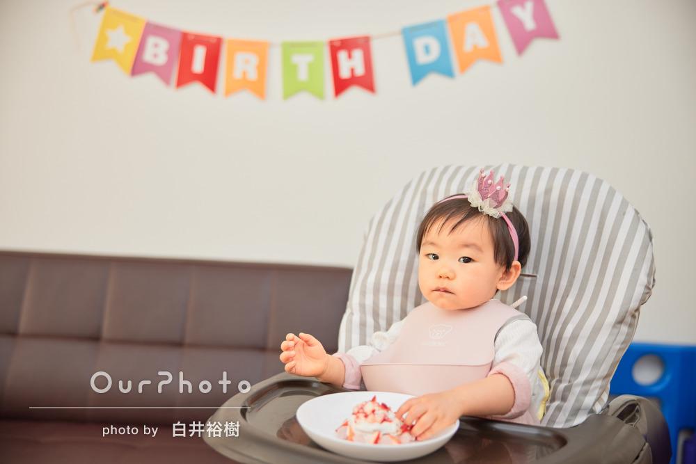 「娘のはじめての誕生日の良い思い出に」家族写真の撮影
