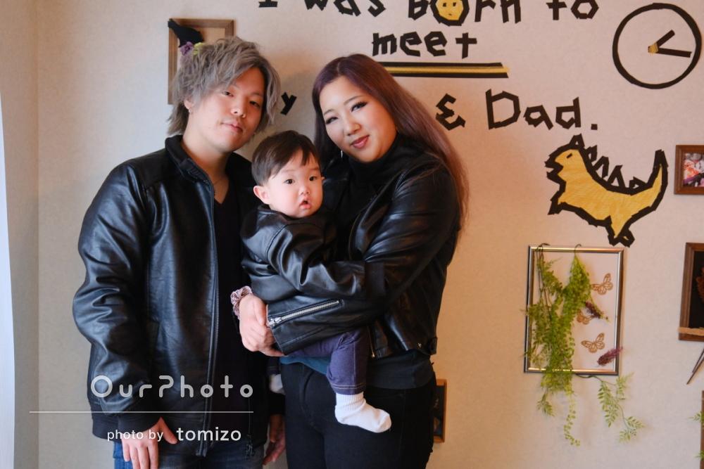 クールなレザージャケットのリンクコーデでかっこよく!家族写真の撮影
