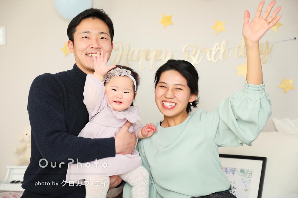 「雰囲気、ポーズなどしっかり私の要望を叶えていただき」家族写真の撮影