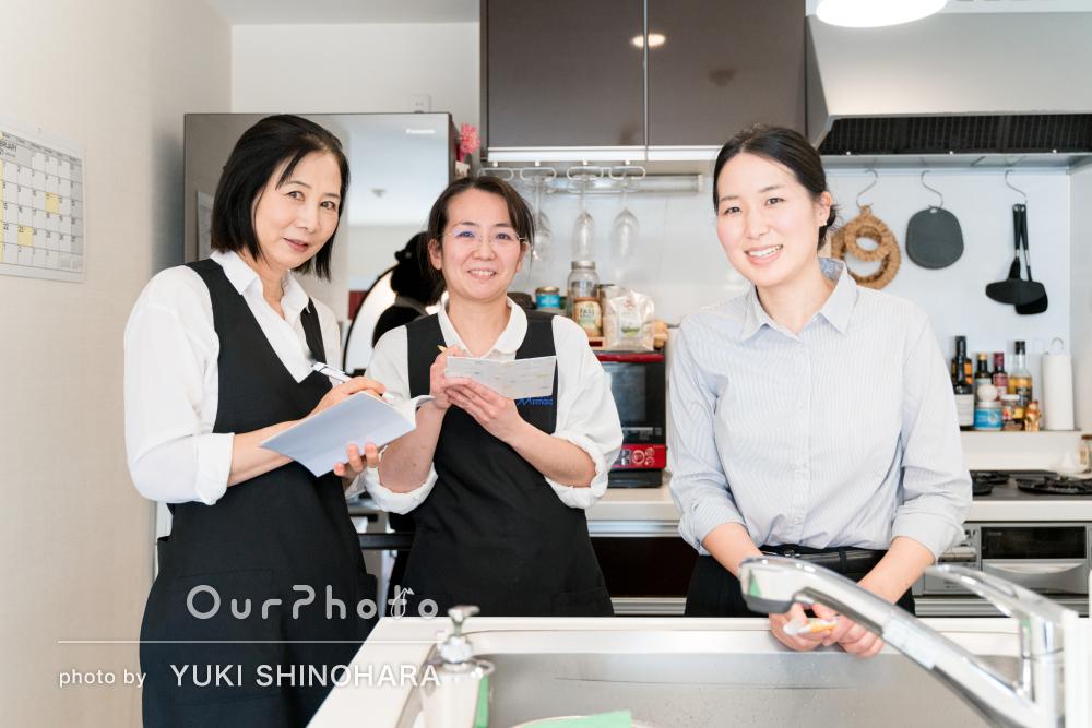 「とても素晴らしい写真と丁寧な補正」和やかに家事代行業の社員撮影