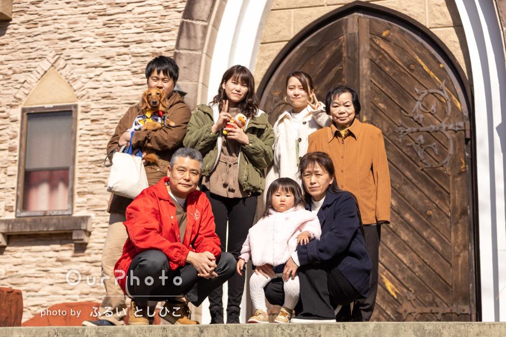「家族皆んな満足の撮影会」家族大集合!ワイワイ楽しく家族写真の撮影