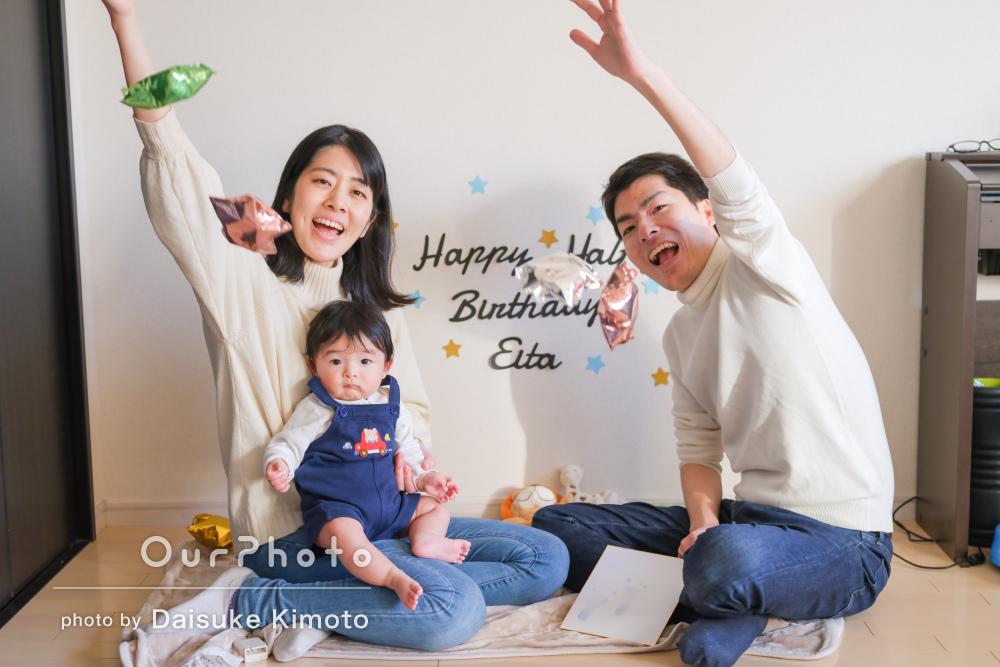 「笑顔のタイミングを上手にとってくださいました」家族写真の撮影