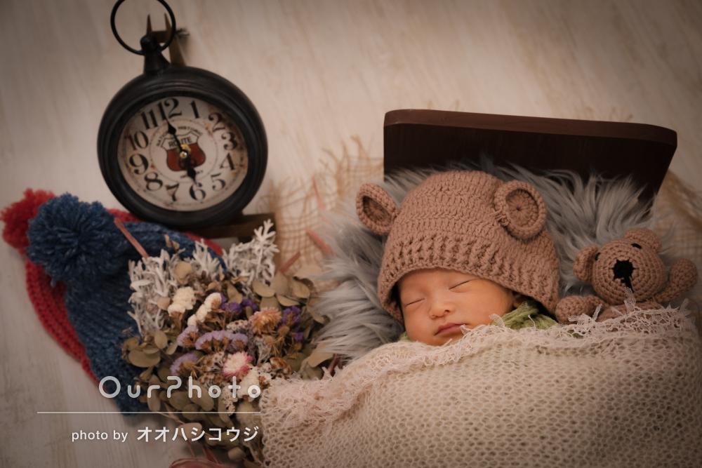 「素敵な写真をたくさん撮ってくださいました」ニューボーンフォトの撮影