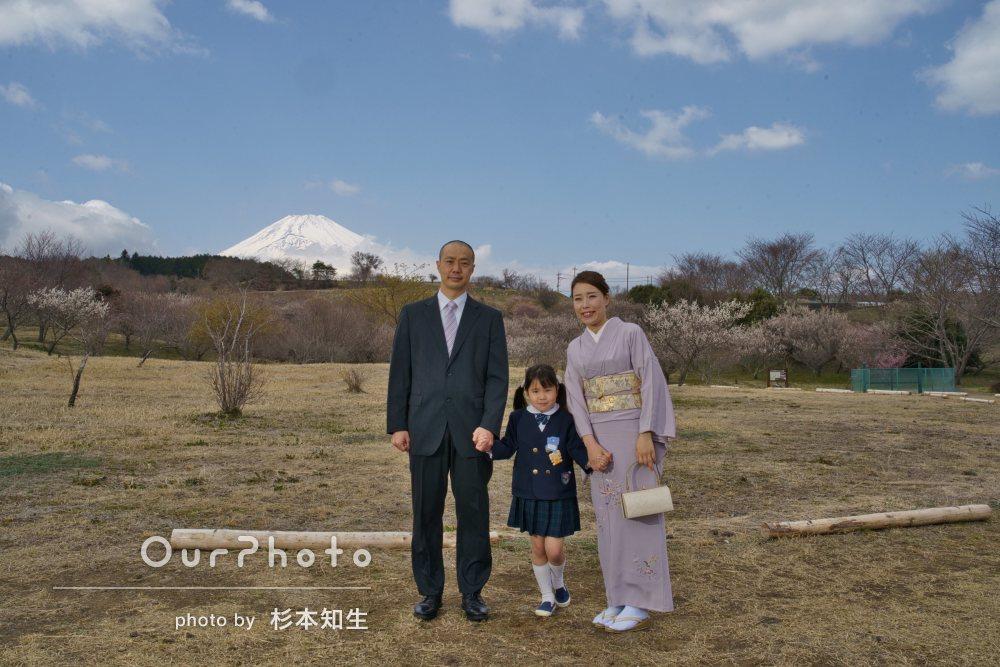 「楽しい時間を過ごせました!」富士山をバックに家族写真の撮影