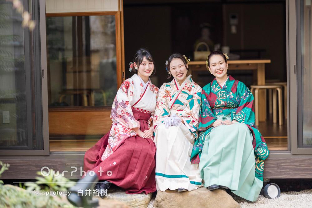 「とってもきれいな写真」卒業の記念に袴姿で友フォトの撮影