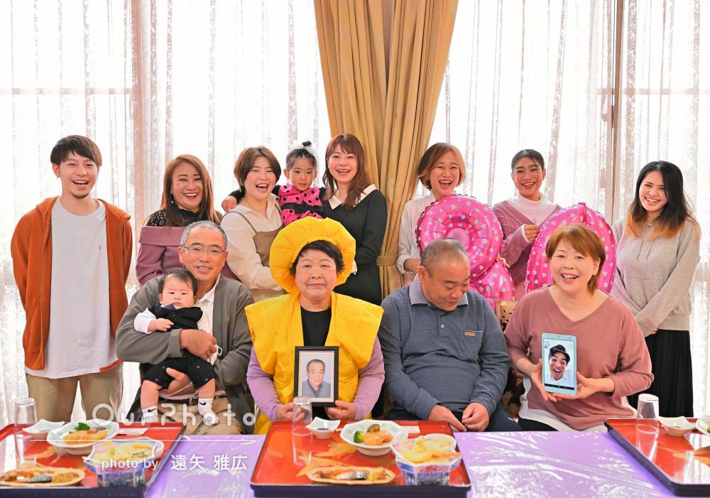 「みんなすごくいい表情」四世代で賑やかに傘寿のお祝いの家族写真の撮影